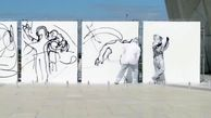 """اجرای پرفورمنس """"هفت شهر عشق"""" در میدان آزادی"""